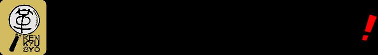g5690-1